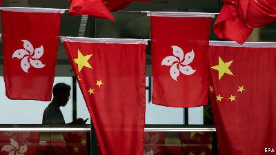 https://curare.berliat.fr/read/8830/Has-one-country-two-systems-been-a-success-for-Hong-Kong-The-Economist-explains